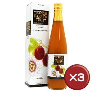 酸味、甘み、香りが絶妙なバランスだと言われるパッションフルーツをジュースに!βカロテン・...