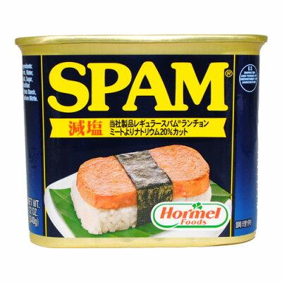 沖縄で最もポピュラーで人気が高いのがホーメル減塩SPAMです!ポーク玉子、チャンプルー料理に...