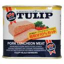 沖縄でポークと言えばTULIPポークランチョンミート!美味しさそのままに脂肪分をカット!沖縄土...
