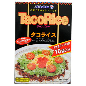 オキハム タコライス ファミリーパック(10袋入り) |沖縄土産|B級グルメ[食べ物>沖縄料理>タコライス]