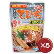 沖縄の味じまん 骨なしてびち 165g 5袋セットコラーゲン|美肌|美容[食べ物>お肉>てびち]【point10】