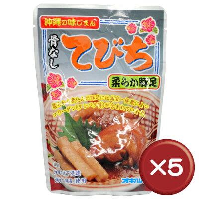 沖縄のてびちとは、沖縄風豚足料理のこと醤油と泡盛でじっくりと煮込んだ、骨なしタイプなので...
