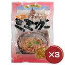 [sale]オキハム 味付ミミガー 240g 3袋セットコラーゲン|美...