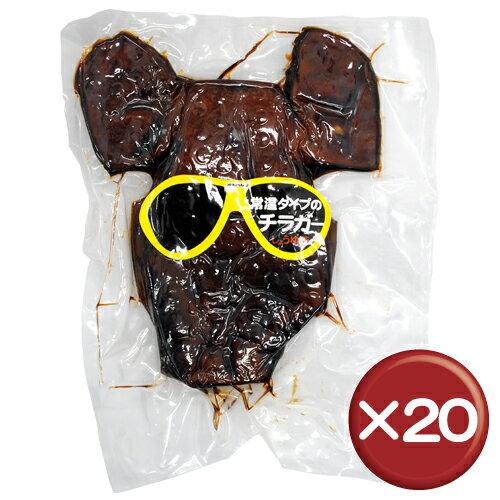 オキハム ブラック・チラガー 20枚セットコラーゲン|美肌|美容[食べ物>お肉>チラガー]