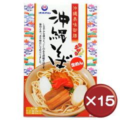 ご家庭で手軽に沖縄そばを召し上がることのできる、そばと濃縮だしのセットです。お店で食べる...