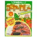 沖縄の元気野菜の代表格であるゴーヤーを使ったご当地カレーです。ビタミンCなど栄養満点でお子...