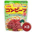 オキハム ミニコンビーフ 65g 3袋セット|沖縄土産|保存食[食べ物>缶詰>コンビーフ]【point10】