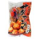 甘すぎない、素朴な味わいで、小麦や卵などの素材の味を楽しめる沖縄のお菓子さーたーあんだぎ...