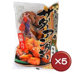 沖縄土産の定番であるさーたーあんだぎーを黒糖を使用してつくりました!黒糖のしつこくない素...