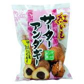 琉球銘菓 紅いもサーターアンダギー|沖縄土産[食べ物>お菓子>サーターアンダギー]【point5】