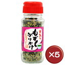 カルシウムや食物繊維なども多く含む、沖縄産もずくを使用したふりかけです。栄養もたっぷり!...