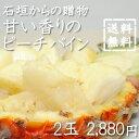 酸味がすくなくとっても甘いのが特徴の沖縄産のパイナップル(ソフトタッチ種)です!沖縄土産...