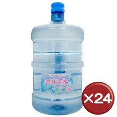 赤ちゃんの粉ミルクにも最適な純水!トルマリンマイナスイオン水をベースにサンゴ石灰石を通し...