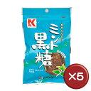 琉球黒糖で人気No.1の商品がこちらのミント黒糖!JALの機内サービスとして配られたことで人気が...