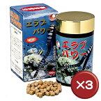 【送料無料】比嘉製茶 エラブパワー 700粒 3個セットDHA・ドコサヘキサエン酸・EPA 健康食品 サプリメント 沖縄[健康食品>サプリメント>イラブー]