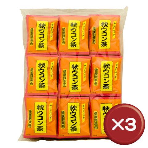【送料無料】比嘉製茶 秋ウコン茶 ティーバッグ(100袋入り) 3個セットクルクミン|||[飲み物>お茶>ウコン茶]