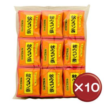 【送料無料】比嘉製茶 秋ウコン茶 ティーバッグ(100袋入り) 10個セットクルクミン   [飲み物>お茶>ウコン茶]
