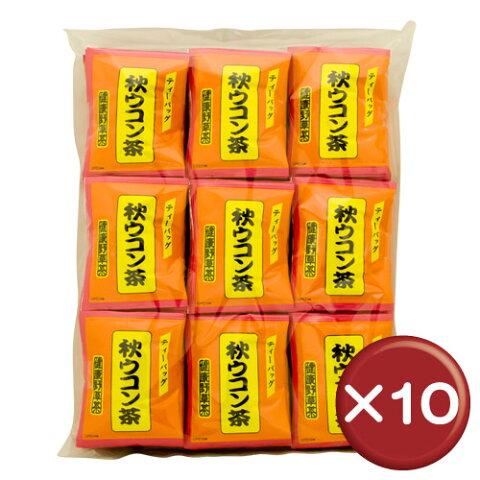 【送料無料】比嘉製茶 秋ウコン茶 ティーバッグ(100袋入り) 10個セットクルクミン|||[飲み物>お茶>ウコン茶]