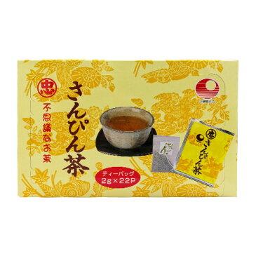 比嘉製茶 さんぴん茶 ティーバッグ(22袋入り)|沖縄土産[飲み物>お茶>さんぴん茶(ジャスミン茶)]