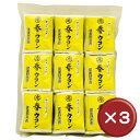【送料無料】比嘉製茶 春ウコン茶 2g×100包 3個セットクルクミン・ターメロン・クルクモール[飲み物>お茶>ウコン茶]