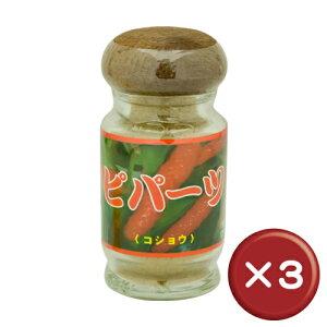 八重山地方特産のピパーツ。独特の香りとピリっとした辛さ。島胡椒とも呼ばれ、島唐辛子と並ぶ...