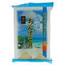 宮古島の塩(マース)を使ったお菓子、南風堂の雪塩ちんすこうのお手軽袋入り。ちょっとしたプ...