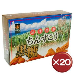 沖縄の特産品黒糖(黒砂糖)を練り込んだ、南風堂の黒糖ちんすこう(小)。沖縄土産に最適な沖...