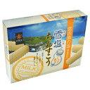 沖縄土産の定番、お取り寄せで人気の南風堂の雪塩ちんすこうのミルク風味。沖縄のお菓子チンス...