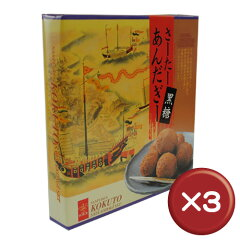 沖縄のおやつとして人気の高いサーターアンダギー(沖縄風ドーナツ)。南風堂のさーたーあんだ...
