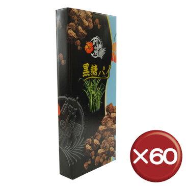 【送料無料】フルーツパイ黒糖(小) 10枚入 60箱セット|取り寄せ|おやつ|プレゼント[食べ物>スイーツ・ジャム>パイ]