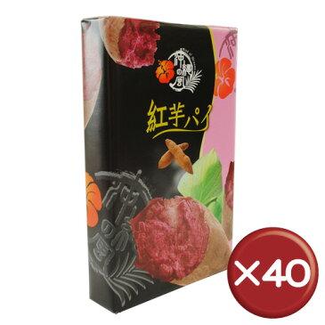 【送料無料】フルーツパイ紅芋(大) 17枚入 40箱セット|お取り寄せ|おやつ|ギフト[食べ物>スイーツ・ジャム>パイ]