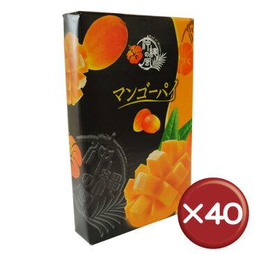【送料無料】フルーツパイマンゴ(大) 17枚入 40箱セット|お取り寄せ|おやつ|贈り物[食べ物>スイーツ・ジャム>パイ]