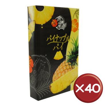 【送料無料】フルーツパイナップル(大) 17枚入 40箱セット|お取り寄せ|おやつ|贈り物[食べ物>スイーツ・ジャム>パイ]