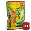 【送料無料】ゴーヤーチップス(大) 80袋セット|おやつ|お菓子|お取...