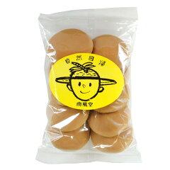 南風堂の自然回帰タンナファークルーとは沖縄の黒糖を使った焼き菓子。沖縄の伝統菓子のひとつ...