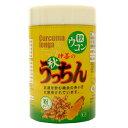 うっちん粉 100gクルクミン・ミネラル||[健康食品>サプリメント>ウコン]