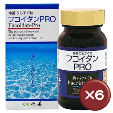 【送料無料】フコイダンPRO 130mg×550粒 6箱セットフコイダン・フコイダン|コレステロール[健康食品>サプリメント>フコイダン]