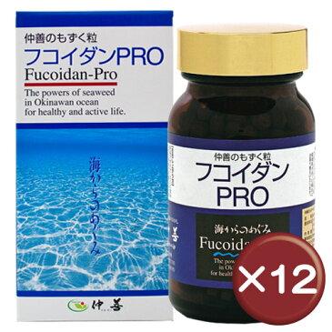 【送料無料】フコイダンPRO 130mg×550粒 12箱セットフコイダン・フコイダン|コレステロール[健康食品>サプリメント>フコイダン]