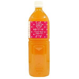 美容と健康にも注目のパッションフルーツ。紅濱の飲むフルーツ酢パッションフルーツはジュース...