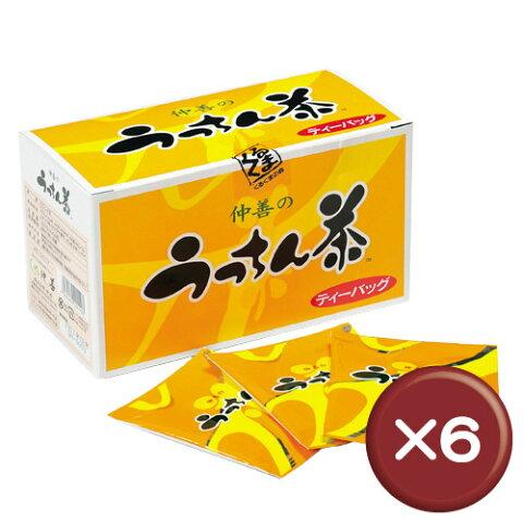 【送料無料】うっちん茶ティーバッグ 30包 6箱セットクルクミン・ミネラル|[飲み物>お茶>ウコン茶]