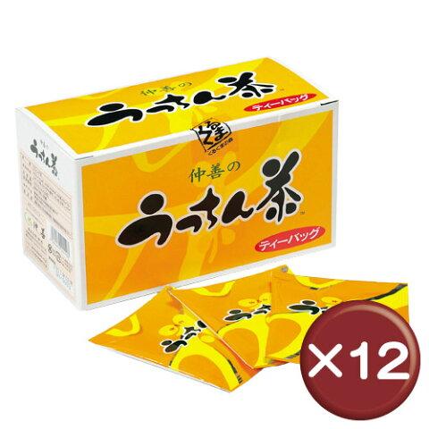 【送料無料】うっちん茶ティーバッグ 30包 12箱セットクルクミン・ミネラル|[飲み物>お茶>ウコン茶]