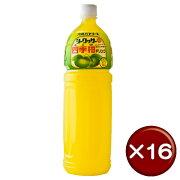 バヤリース シークヮサー ドリンク ビタミン ルチン・フロレチン ソフトドリンク ジュース