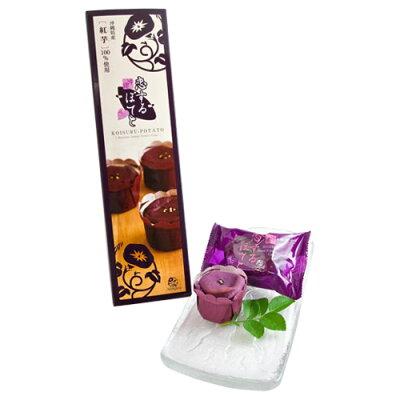 やさしい味で人気のスイーツ「スイートポテト」。沖縄の特産紅芋を丁寧に焼き上げ上品な味なお...