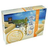 雪塩ちんすこうミルク風味(大) 48個入|おやつ|ギフト|お取り寄せ[食べ物>お菓子>ちんすこう]【sale】