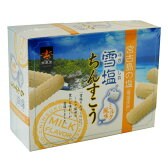 雪塩ちんすこうミルク風味(ミニ) 12個入|贈り物|おやつ|取寄[食べ物>お菓子>ちんすこう]【sale】