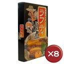ラフティー角煮 8箱セット|沖縄土産|沖縄料理|豚肉料理[食べ物>お肉...