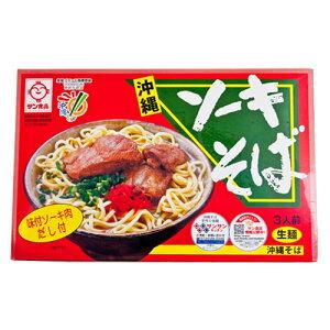 生沖縄そば3食ソーキコラーゲンがたっぷり|通販|お取り寄せ|土産[食べ物>沖縄料理>ソーキそば]
