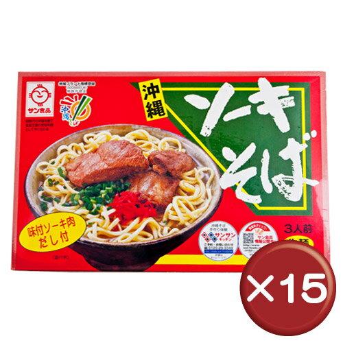 【送料無料】生沖縄そば3食ソーキ 15箱セットコラーゲン|通販|お取り寄せ|土産[食べ物>沖縄料理>ソーキそば]【point2】