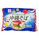 沖縄そば|サン食品の麺、三枚肉(角煮)、コーレーグスもセットの沖縄そばセット。沖縄土産に|...