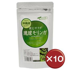 カロリーゼロ、ノンカフェインで栄養補助をしてくれる沖縄のとっておきのモリンガを使用した健...